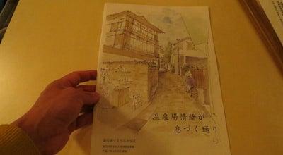 Photo of Italian Restaurant charly's at 湯河原町, Japan
