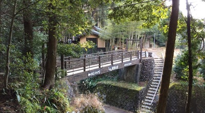 Photo of Ramen / Noodle House 三軒茶屋 at 田辺市, Japan