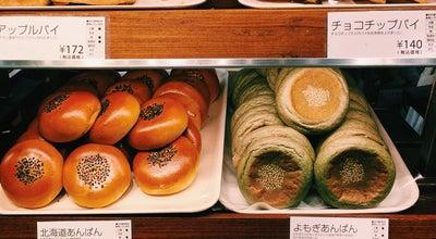 Photo of Bakery リトルマーメイド 談合坂サービスエリア店 at 野田尻710, 上野原市 409-0125, Japan