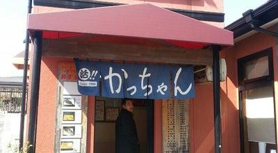 Photo of Sushi Restaurant すし屋のかっちゃん at 山科台1-2, 横須賀市 238-0312, Japan
