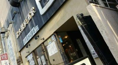 Photo of BBQ Joint 牛角 岩国駅前店 at 麻里布町3-1-8, 岩国市 740-0018, Japan