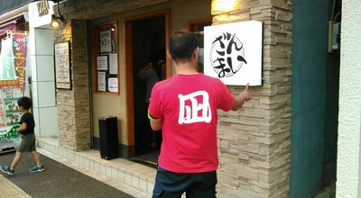 Photo of BBQ Joint 焼肉 ざんまい 六会日大駅前店 at 亀井野1-7-12, 藤沢市, Japan