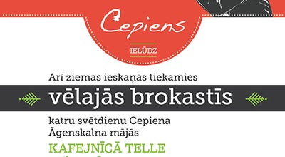 Photo of Diner Cepiens at Meža Iela 4a, Rīga, Latvia