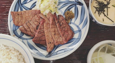 Photo of Steakhouse 牛たんと和牛焼き 青葉苑 西宮店 at 高松町14-2, 西宮市 663-8204, Japan