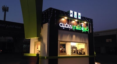 Photo of Coffee Shop ڤيروتشي كافيه at Khobar 31423, Saudi Arabia