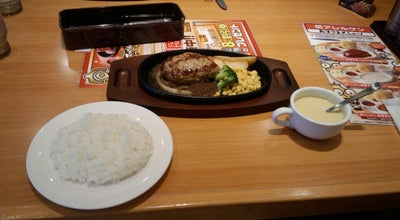 Photo of Steakhouse ステーキ宮 高石店 at 西取石5-7-21, 高石市 592-0012, Japan