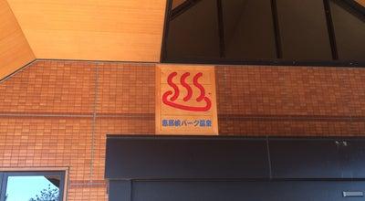 Photo of Golf Course 恵那峡パークカントリークラブ at 恵那峡大橋南, 恵那市 509-9132, Japan