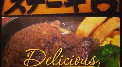 Photo of Steakhouse ステーキ宮 近江八幡店 at 鷹飼町北3丁目7-4, 近江八幡市, Japan