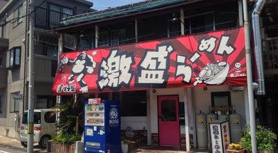 Photo of Food 激盛ラーメン ゴリラ屋 at 文京4丁目2-3, 福井市, Japan