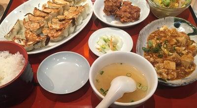 Photo of Chinese Restaurant 破天荒 住吉店 at 住吉, 鈴鹿市, Japan