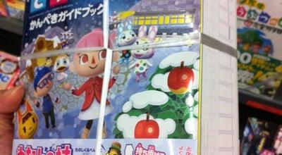 Photo of Bookstore 見聞読タナカ吉村店 at 吉村町長田甲2358, 宮崎市, Japan