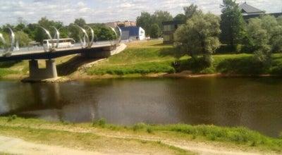 Photo of Trail Gaujmala at Valmiera 4201, Latvia