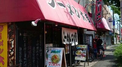Photo of Ramen / Noodle House ラーメン 大吉 at 中穂積2-9-3, 茨木市, Japan