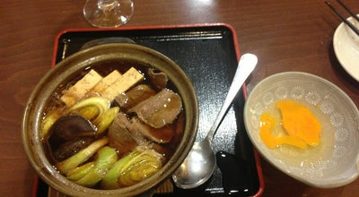 Photo of Japanese Restaurant Yabase at Klosterstr. 70, Düsseldorf 40211, Germany