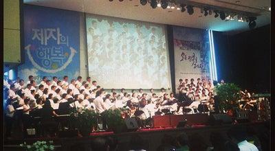 Photo of Church 지구촌교회 at 분당구 미금일로154번길 6, 성남시 463-808, South Korea