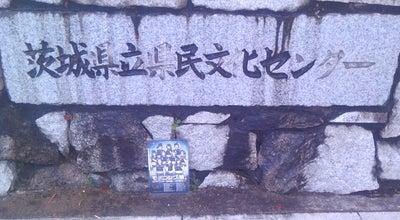 Photo of Concert Hall 茨城県立県民文化センター at 千波町697, 水戸市 310-0851, Japan
