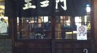 Photo of Ramen / Noodle House 忍者そば 五ヱ門 本店 at 三俣町1-44-18, 前橋市 371-0018, Japan