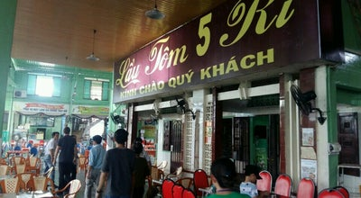 Photo of Vietnamese Restaurant Lẩu Tôm Năm Ri at 20/3b Cach Mang Thang 8, Bien Hoa, Vietnam