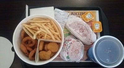 Photo of Burger Joint Бургер Кинг at Московское Шоссе 65а, Рязань, Russia