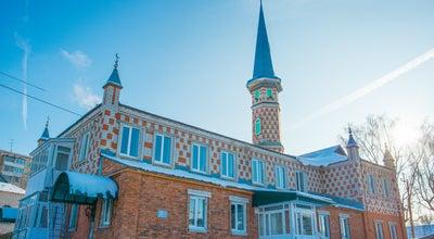 Photo of Mosque Центральная Соборная мечеть at Пер. Банный 1, город Ульяновск, Russia