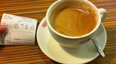 Photo of Cafe Amici Coffee at Dalian Airport, China
