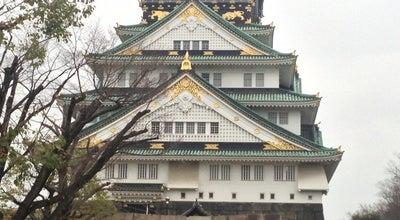 Photo of Castle 大阪城 (Osaka Castle) at 中央区大阪城1-1, 大阪市 540-0002, Japan