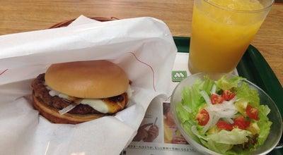 Photo of Burger Joint モスバーガー 群馬藤岡店 at 藤岡935, 藤岡市 375-0024, Japan