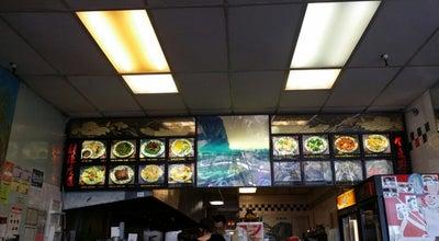 Photo of Chinese Restaurant Bo Bo Kitchen at 86 Route 109, West Babylon, NY 11704, United States