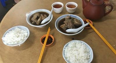 Photo of Chinese Restaurant Restoran Sze Hwa Bak Kut Teh (古来世华肉骨茶) at 2 Jalan Seruling Satu, Kulai 81000, Malaysia