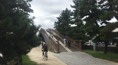 Photo of Historic Site 矢立橋 at 栄町1, 草加市 340-0011, Japan
