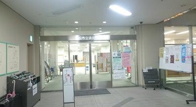 Photo of Library 浜松市立浜北図書館 at 貴布祢3000, 浜松市浜北区 434-0038, Japan