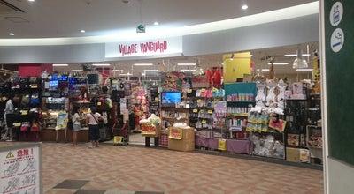 Photo of Bookstore ヴィレッジヴァンガード プレ葉ウォーク浜北 at 貴布祢1200, 浜松市浜北区 434-8502, Japan
