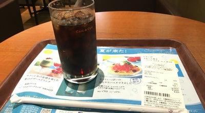 Photo of Cafe CAFÉ de CRIÉ JR尼崎駅前店 at 潮江1-4-5, 尼崎市 661-0976, Japan