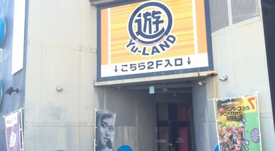 Photo of Arcade Amusement space 遊ランド 春光店 at 春光1条7丁目2-25, 旭川市 070-0871, Japan