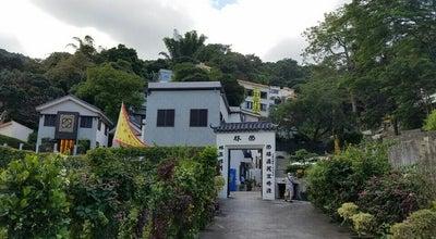 Photo of Temple Sai Lam Temple 西林寺 at House 198, Sheung Wo Che, Sha Tin, Hong Kong