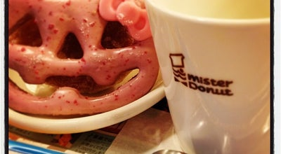 Photo of Donut Shop ミスタードーナツ 茂原ショップ at 道表8-6, 茂原市, Japan