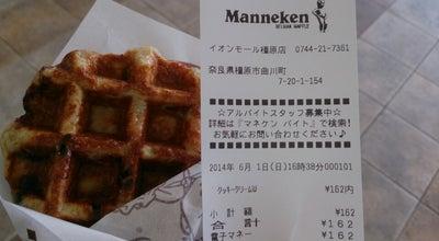 Photo of Dessert Shop マネケン イオンモール橿原店 at 曲川町7-20-1, 橿原市 634-0837, Japan