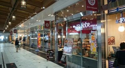 Photo of Bakery トランドール 大分駅店 at 要町1-40, 大分市 870-0831, Japan