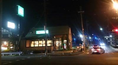 Photo of Burger Joint MOS BURGER 平城ニュータウン店 (モスバーガー) at 神功5-1-1, 奈良市 631-0804, Japan