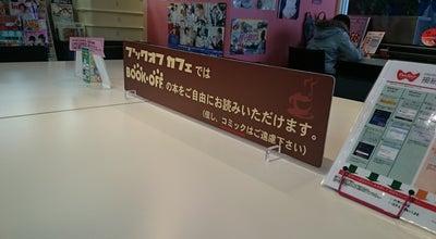 Photo of Bookstore ブックオフ 高知駅店 at 栄田町2-1-10, 高知市, Japan