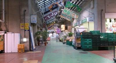 Photo of Farmers Market 岡山市中央卸売市場 at 市場1-1, 岡山市南区, Japan