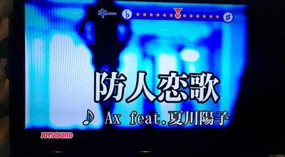 Photo of Karaoke Bar カラオケ館 下通り本店 at 中央区下通1-8-27, Kumamoto, Japan