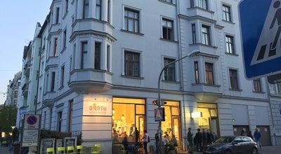 Photo of Ice Cream Shop Gelato Bartu at Wilhelmstr. 23, München 80801, Germany