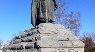 Photo of Monument / Landmark Пам'ятник Богдану Хмельницькому at Бул. Шевченка, 249, Черкаси 18000, Ukraine
