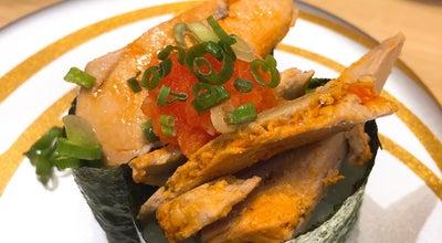 Photo of Sushi Restaurant 大起水産回転寿司 ららぽーとエキスポシティ店 at 千里万博公園2-1, 吹田市 565-0826, Japan