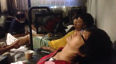 Photo of Massage 6星集足體養身會館 at 民權東路二段28號, Taipei 104, Taiwan