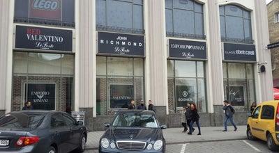 Photo of Boutique Di Forte at Шпитальна, 1 79007, Ukraine