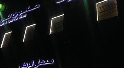 Photo of Spa صالون عناية Enaya Care Center at Abdullah Suleiman Street Alfayha, Jeddah, Saudi Arabia