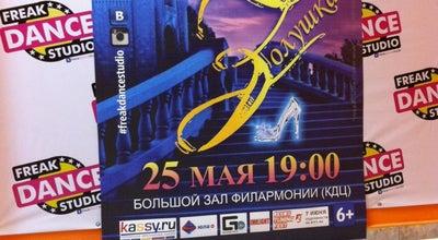 Photo of Dance Studio FREAK DANCE STUDIO at Ул.кирова 30, Пермь, Russia