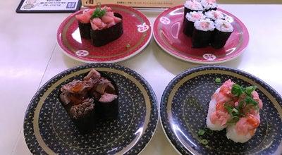 Photo of Sushi Restaurant はま寿司 フレスポ八潮店 at 大瀬1-1-3, 八潮市 340-0822, Japan